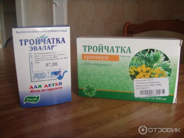 таблетки тройчатка инструкция - фото 11