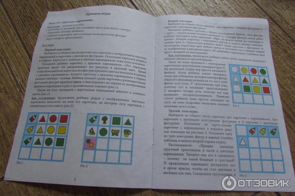 Комплекс обучающих игр Десятое королевство Магнитные пифагорики №1 фото