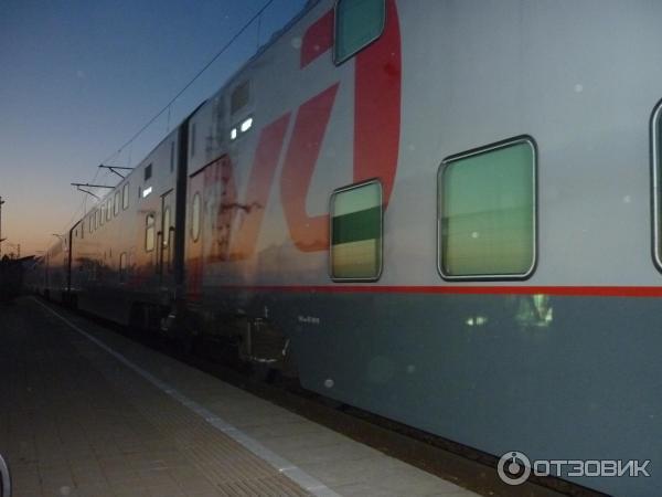202 поезд москва адлер отзывы Здравствуйте, Аркадий!