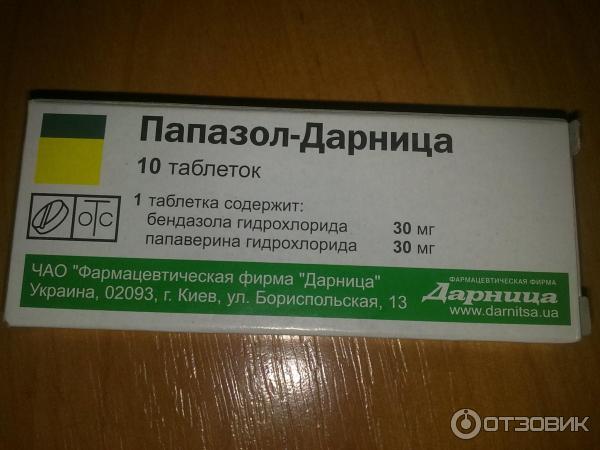 ნარკოტიკების გაზრდის potency მაღალი წნევის