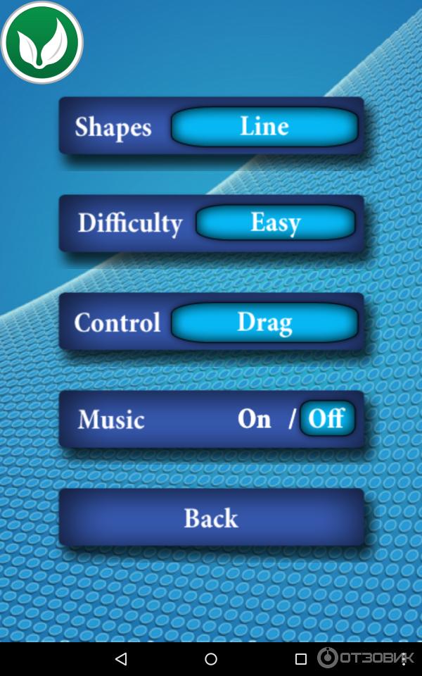 Игра lines на андроид