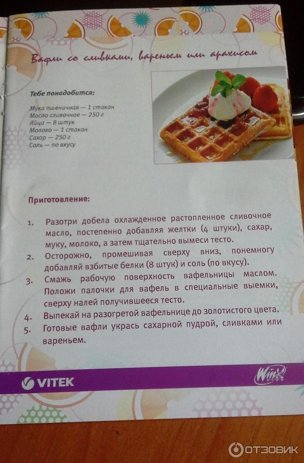 ПРЯНИЧНЫЙ ДОМИК рецепт  gingerbread house Пряничный