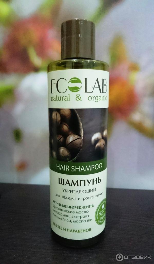 Шампунь для объема и роста волос ecolab укрепляющий