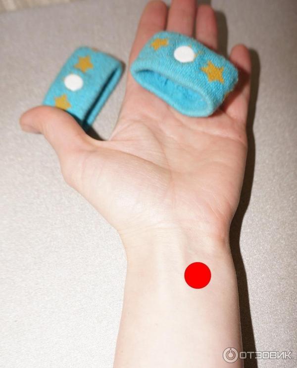 Детские браслеты от укачивания отзывы
