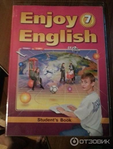 Ответы к рабочей тетради enjoy english 7 класс (биболетова.
