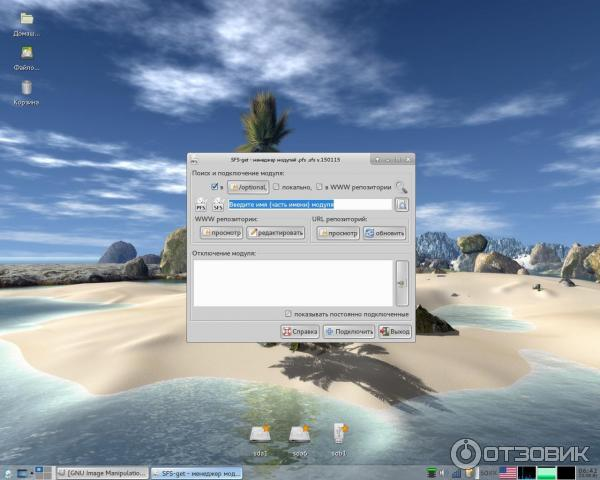 Systems webcam software linux
