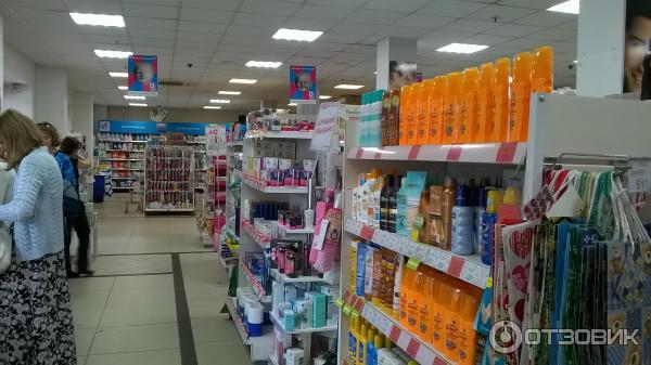 разбираюсь вакансии аптечных складов в красногорске Читать сказки для
