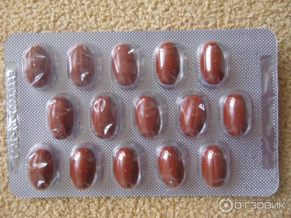 Brown Viagra Capsules