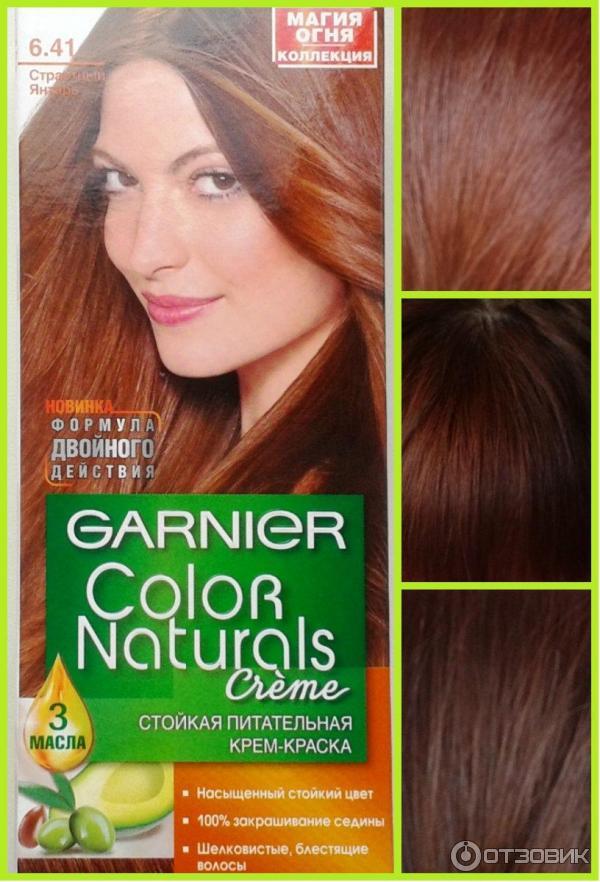 Цвет волос страстный янтарь фото