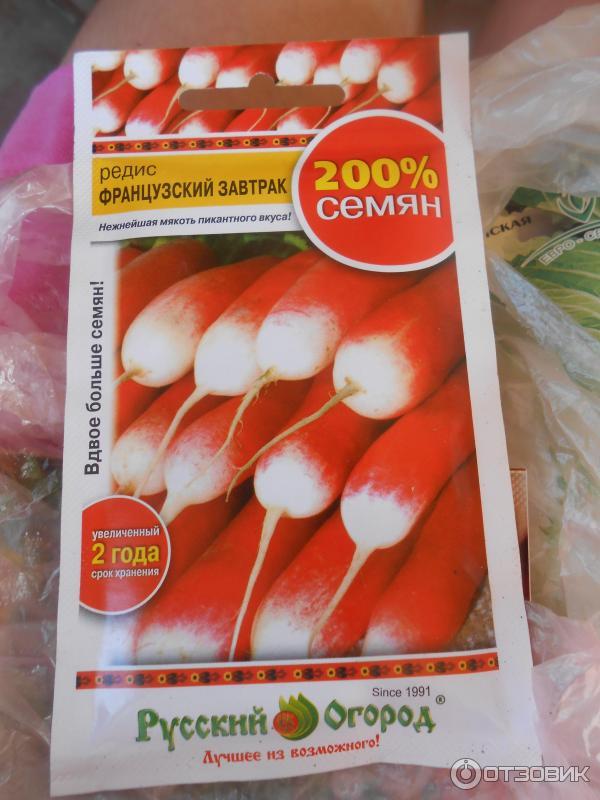 Русские по колено в сперме 20 фотография