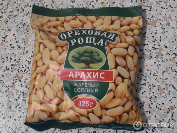 Как сделать орехи с солью