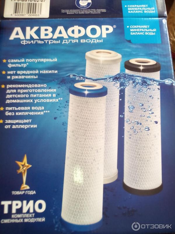 Очистка воды в домашних условиях фильтр