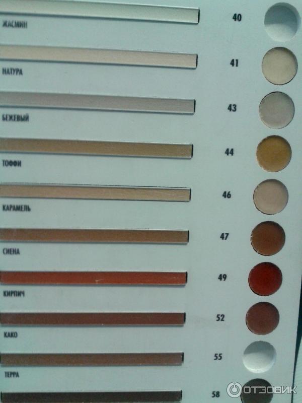 Как выбрать цвет затирки для плитки? Затирка для 39