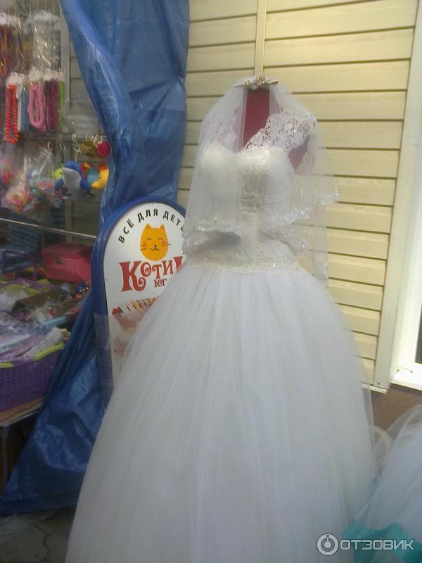 Свадебные платья в пятигорске рынок