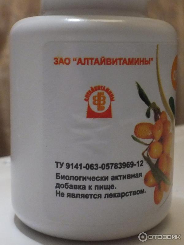 Облепиховое масло от язвы двенадцатиперстной кишки