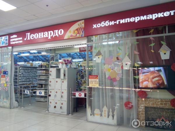 спб магазин леонардо краситель для пластики