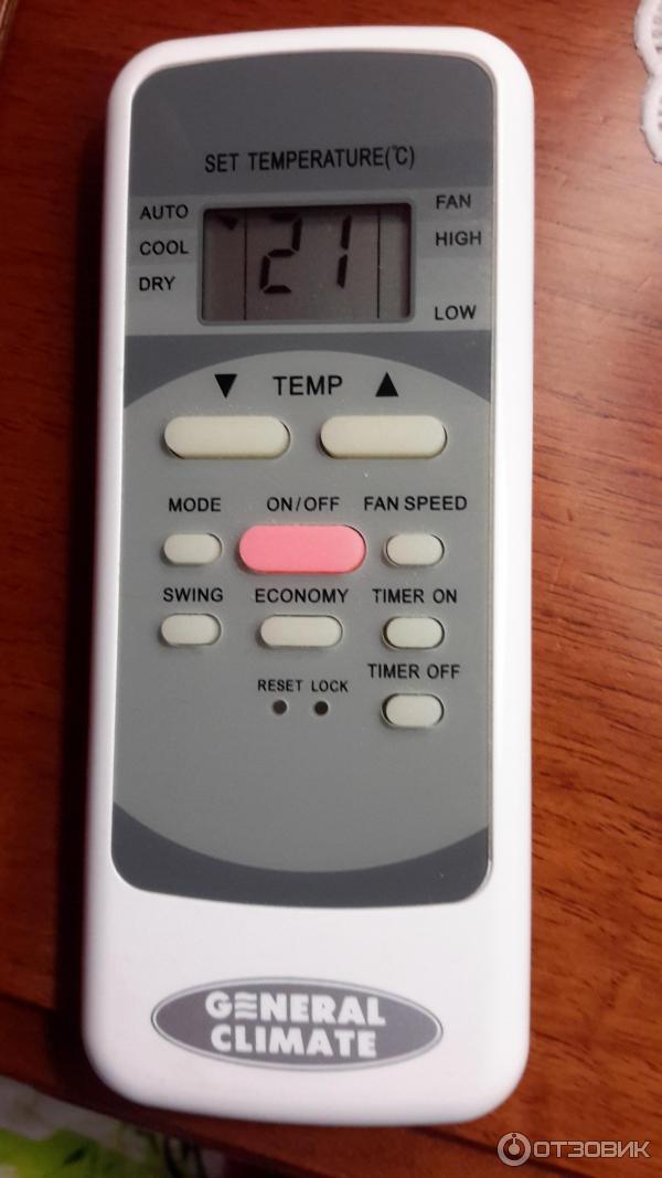 Кондиционер general climate инструкция