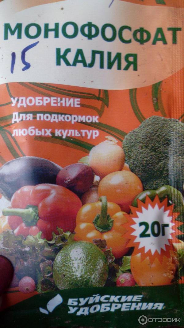 Применение монофосфата калия для рассады помидор 74