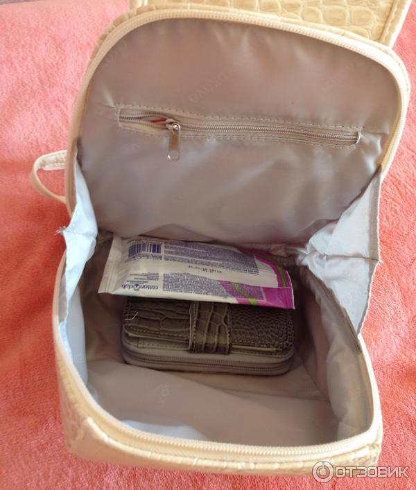 Медведково сумки рюкзаки рюкзаки nike для школы для мальчиков