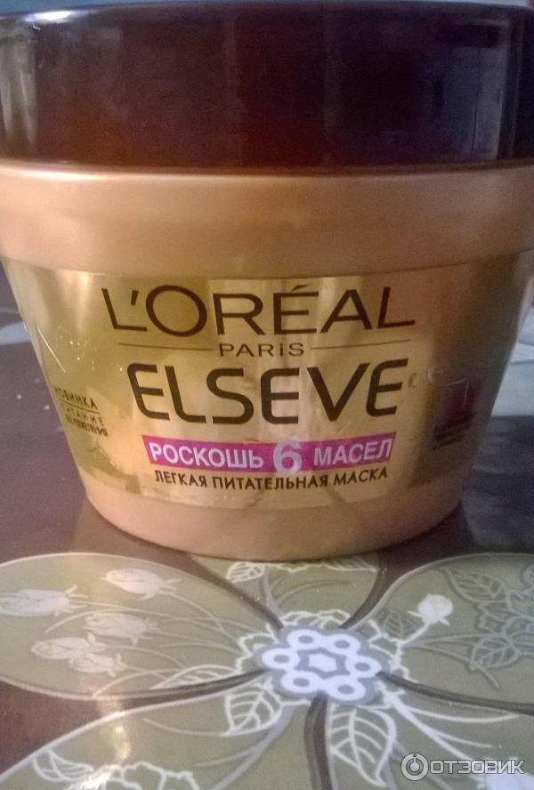 лореаль масло для волос отзывы эльсев