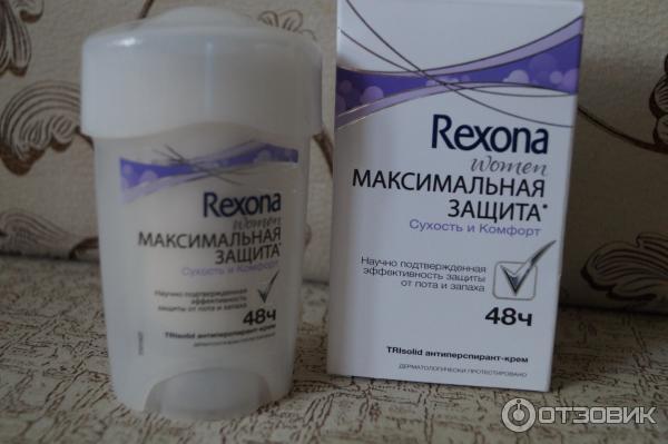 Дезодорант рексона в коробке