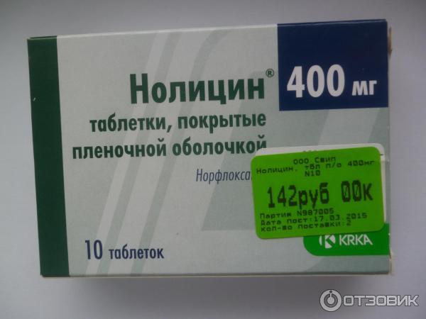 gruppovoy-seks-molodih-russkiy-video
