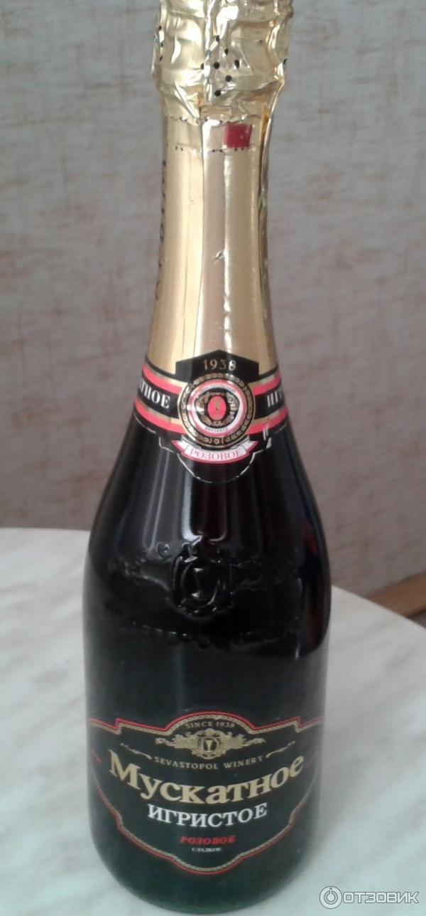 Где Купить Вино В Севастополе Часы