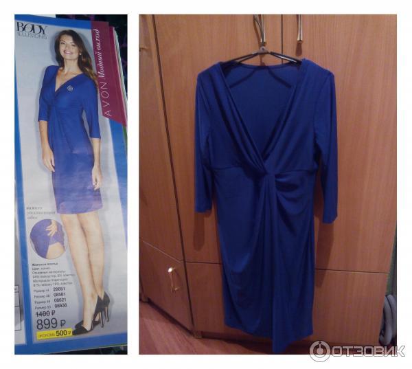 Синее платье от эйвон из 4 каталога 2017 отзывы