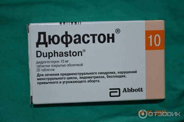 Отзыв о Гормональные таблетки Solvay Pharma Дюфастон Как я пила Дюфастон при задержке месячных (много текста)