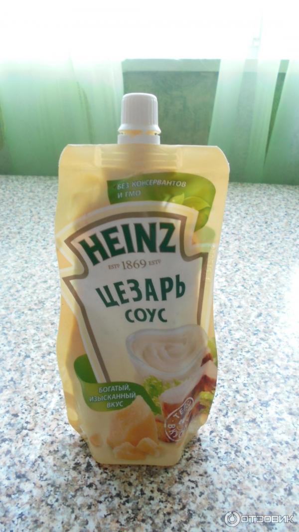 Соус для салата цезарь хайнц