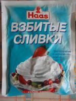 Как сделать взбитые сливки с молока - Optikclub.ru