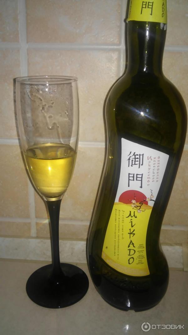 Заказать Недорогое Вино Белое