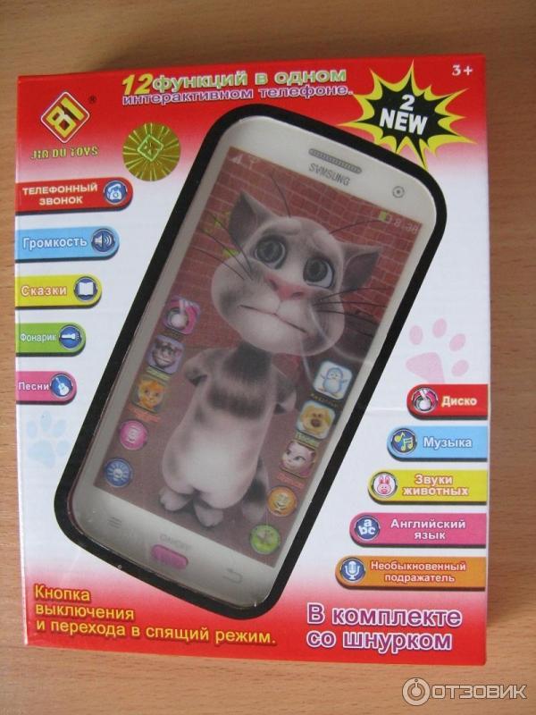 Интерактивный детский телефон кот