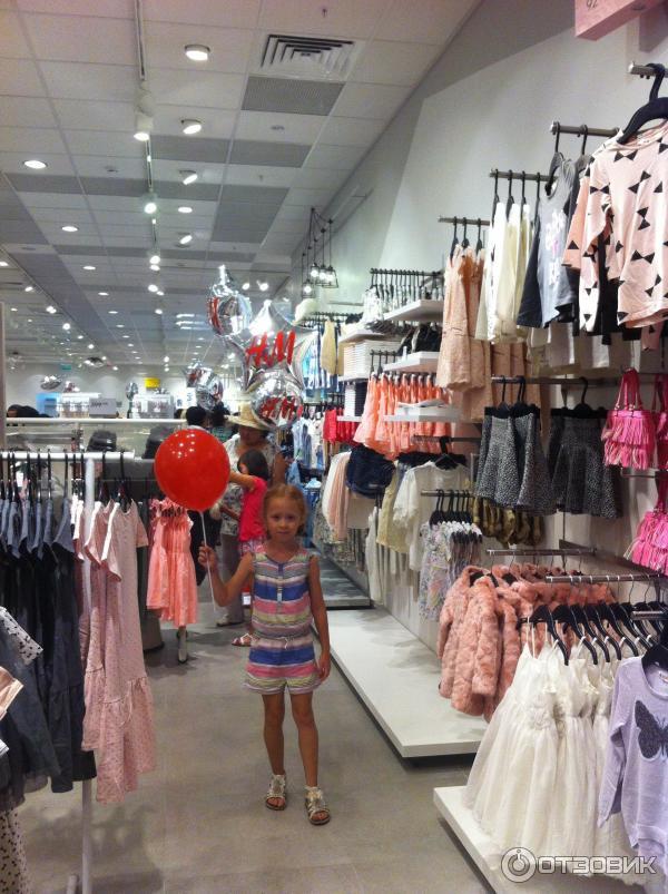Где Купить Самую Дешевую Одежду