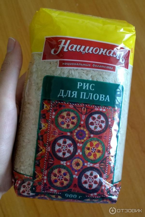 какой лучше рис для плова пропаренный или длиннозерный