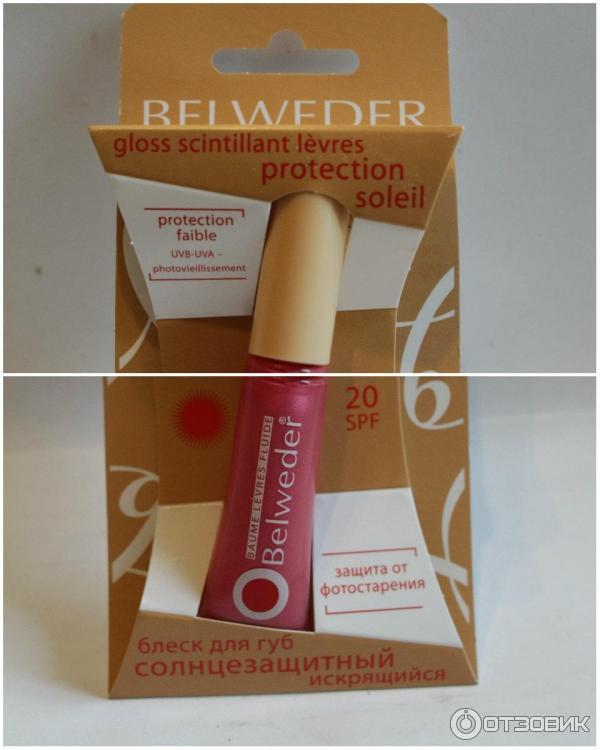 Бельведер блеск для губ солнцезащитный
