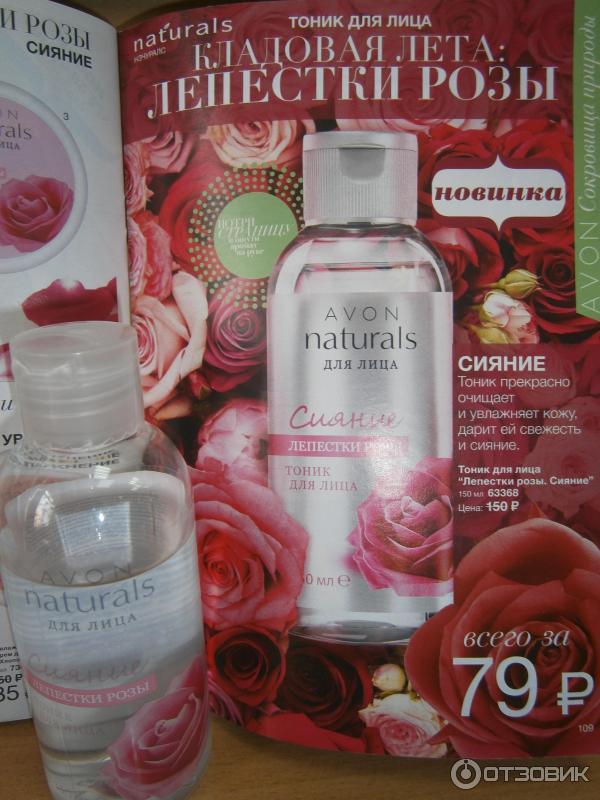 Лепестки розы для кожи лица