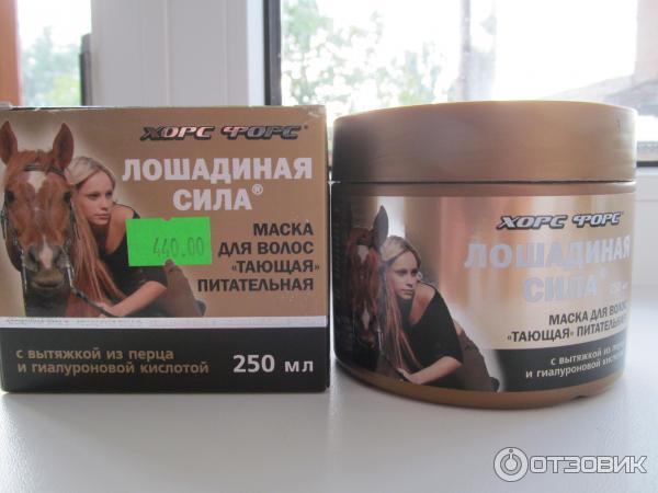 Несмываемый крем-уход для восстановления волос ив роше