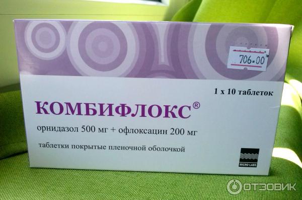 таблетки комбифлокс инструкция - фото 6