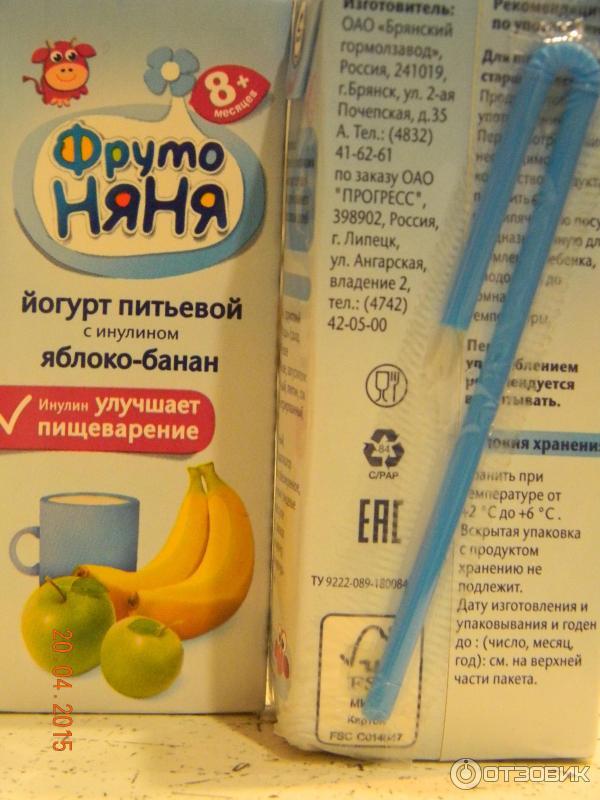 Кремлевская диета - таблица, меню, отзывы Диеты для