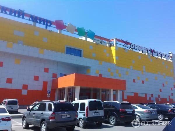 вершина плаза пятигорск кинотеатр фото