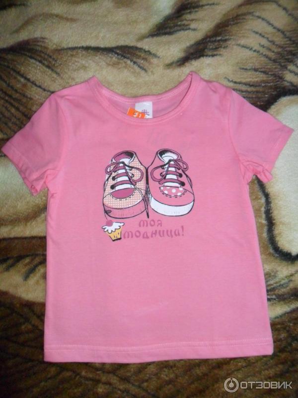 малыш одежда для на новорожденых