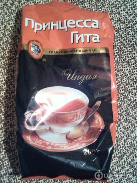 Лучший гранулированный чай