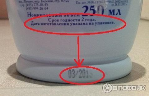 Добрый не указан срок годности товара оружие использовала