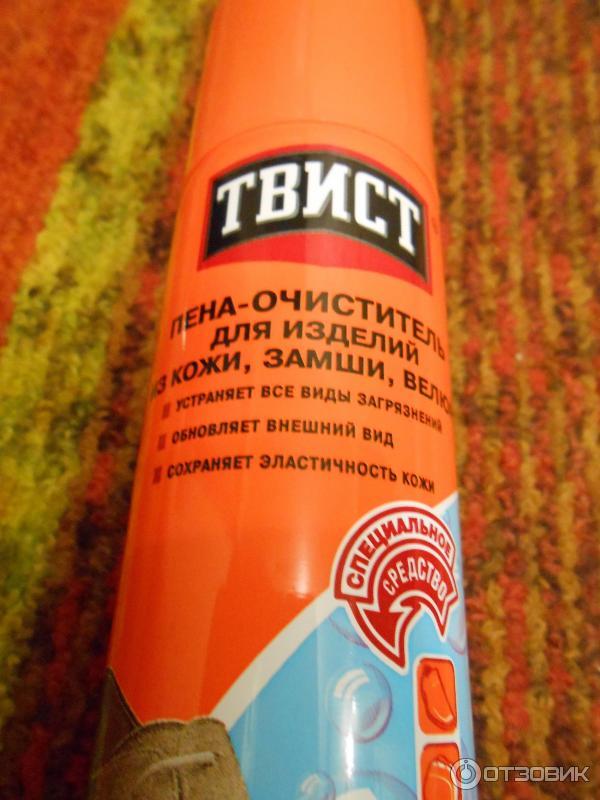 1b7ebe56d Отзыв о Пена-очиститель Твист для кожи, замши, велюра   Хорошо ...