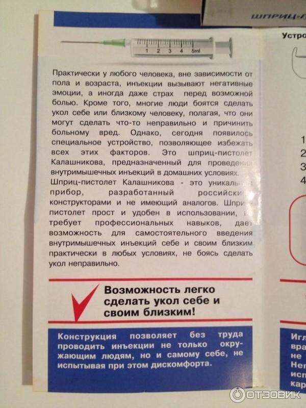 Архивы Русские звезды без косметики (фото) - без макияжа. ру 90