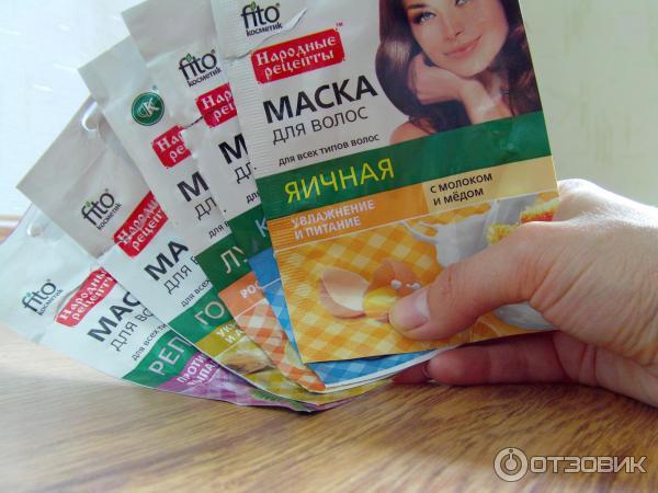 Фитокосметик маска для волос горчичная