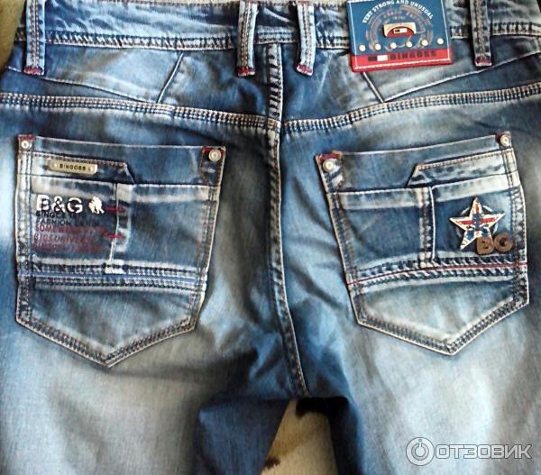 джинсы художник