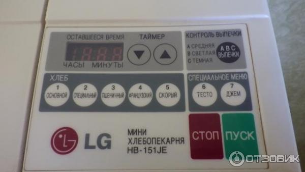 мини хлебопекарня lg hb 152ce: