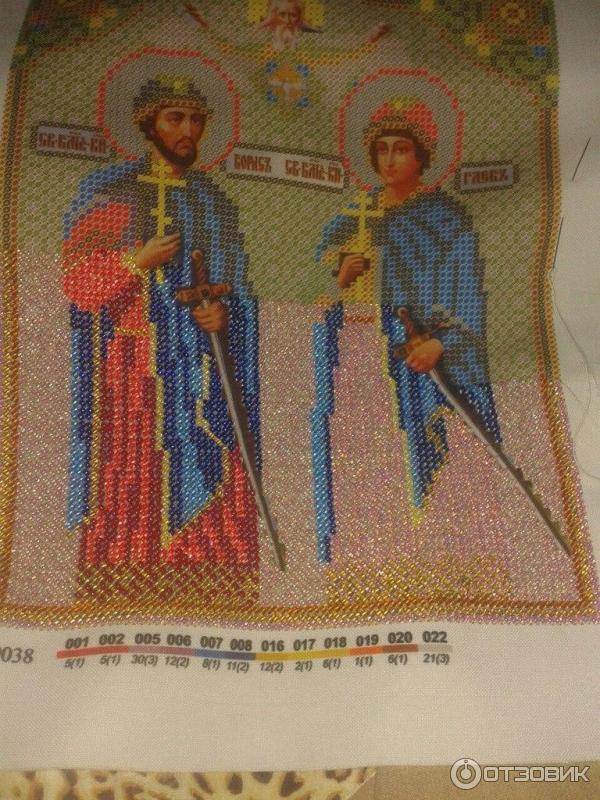 Наборы вышивки икон бисером кроше